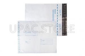 Почтовый пакет 32*35,5 см
